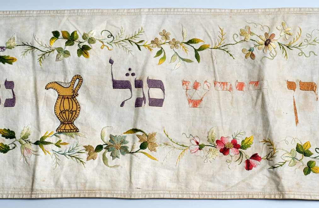 Torawimpel (Berend Lehmann Museums für jüdische Geschichte und Kultur CC BY-NC-SA)